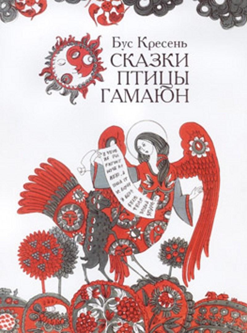 Санкт Петербургская государственная художественно промышленная  Диплом Диплом1 Диплом2 Диплом3 ИСКУССТВО ШРИФТА
