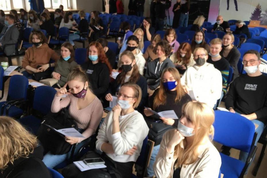 Студенты Академии Штиглица приняли участие в форсайт-сессии в Мурманском арктическом государственном университете