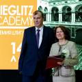 2021_03_18_145-let-akademiya-shtiglitsa_00084.jpg