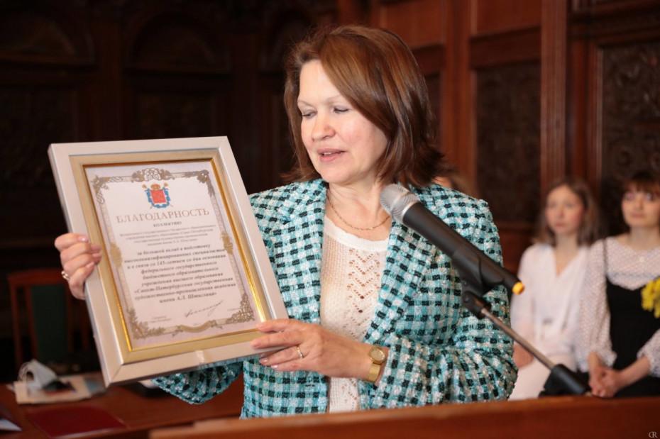 Состоялось торжественное поздравление и  вручение наградных документов сотрудникам Академии Штиглица