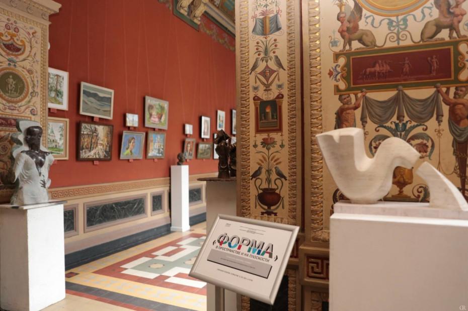 Открытие выставки «Форма в пространстве и на плоскости»
