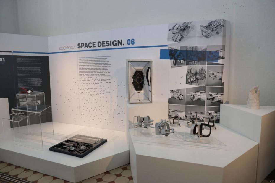 В Академии Штиглица открыта демо-версия Музея дизайна