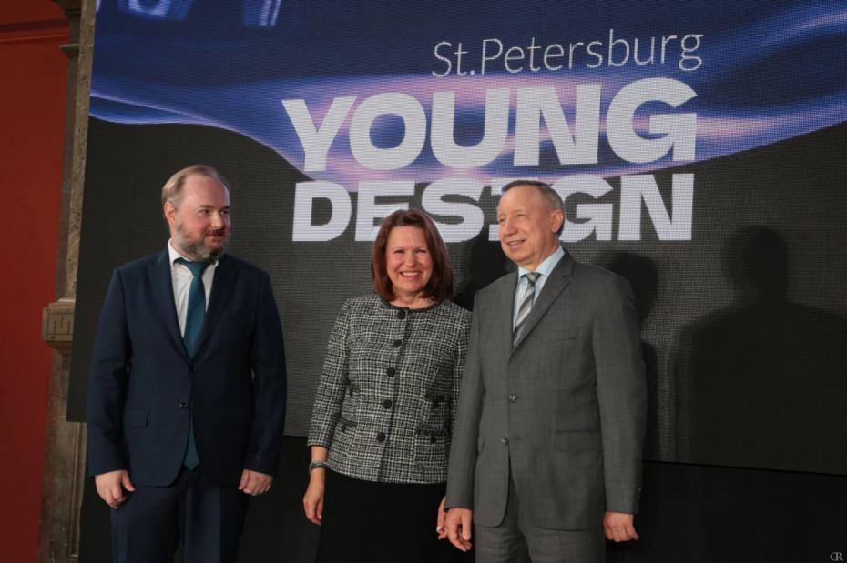 В Академии Штиглица состоялся запуск городского конкурса St. Petersburg Young Design
