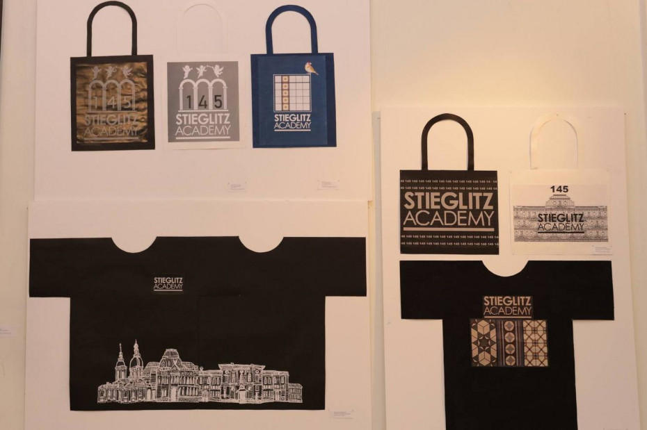 Souvenir dedicated to Stieglitz Academy