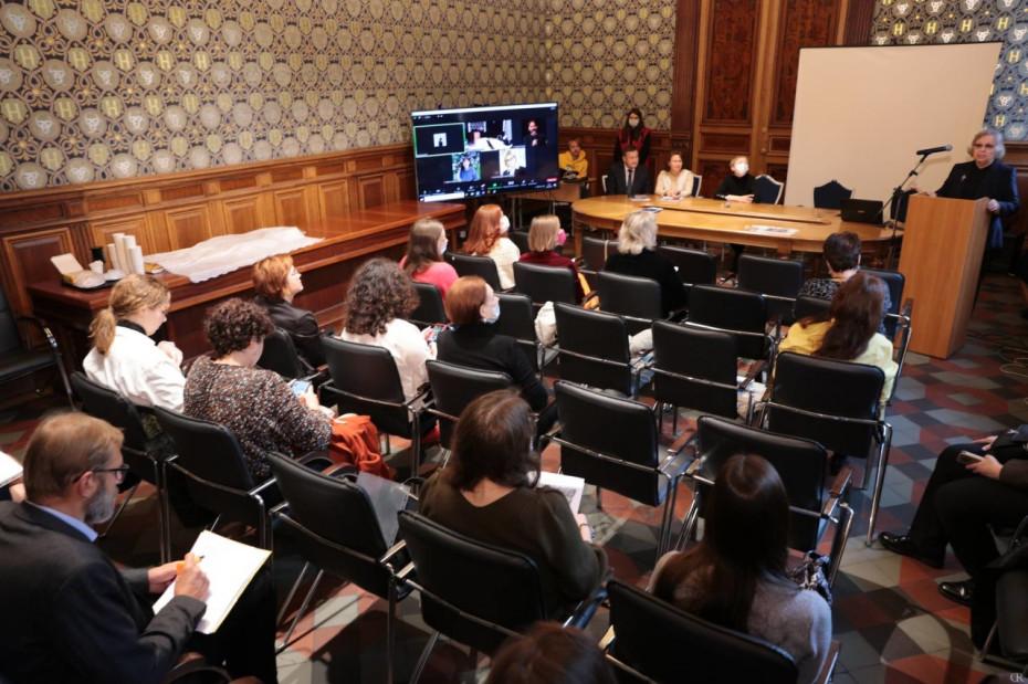 Научная конференция «Советское искусство и мировое художественное пространство: роль женщины в искусстве ХХ века»