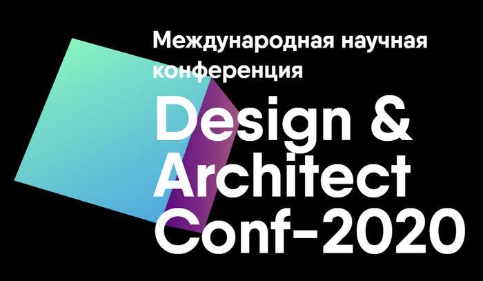 «Design&ArchitectConf—2020»