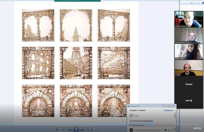 Вебинар по бумажной архитектуре