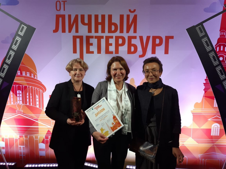 Учебный музей прикладного искусства Академии Штиглица признан лучшим по версии проекта «(От)личный Петербург»