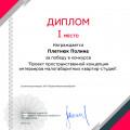diplomy-02.jpg