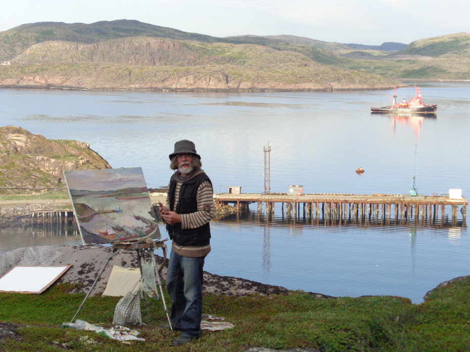Exhibition «On the edge of the Earth»