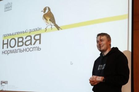 Форум «Дизайн-выходные» в Суздале