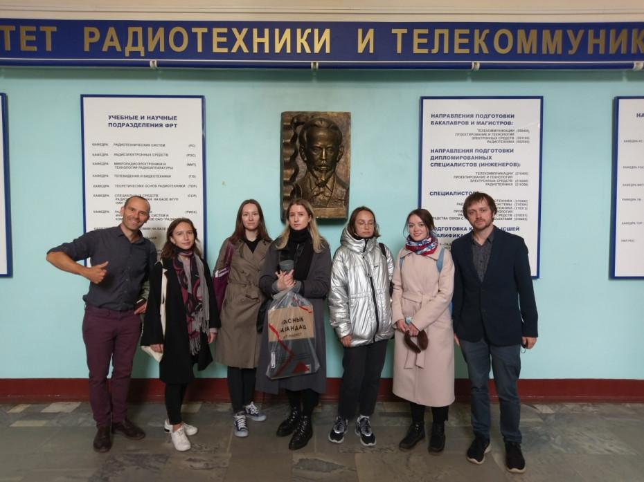 Кафедра интерьера и оборудования приняла участие в дискуссии СПбГЭТУ «ЛЭТИ»