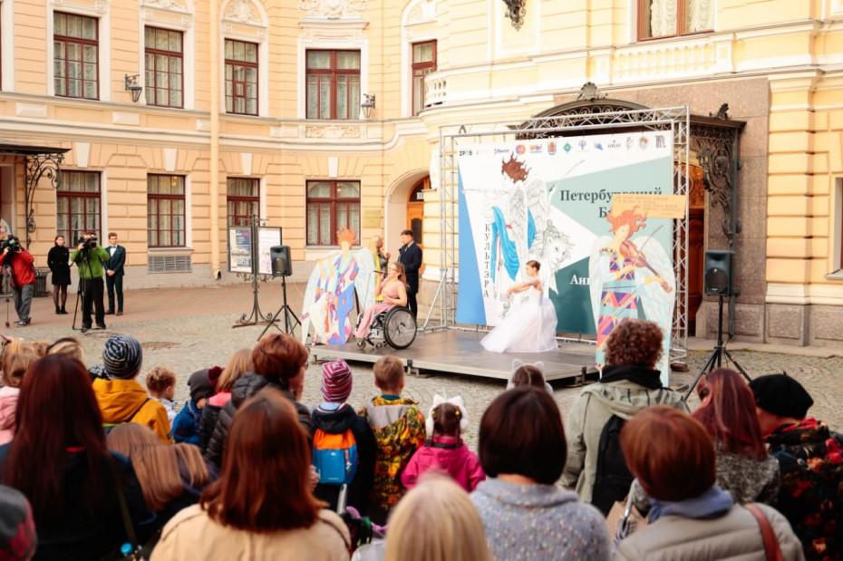 Академия Штиглица приняла участие в городском мероприятии «Город Ангела и Льва»