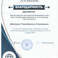khor-nizhnii_-novgorod.jpg