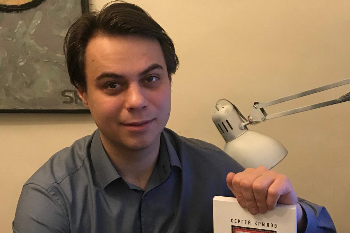 Преподаватель кафедры МДЖ Сергей Крылов победил в конкурсе премий правительства Санкт-Петербурга