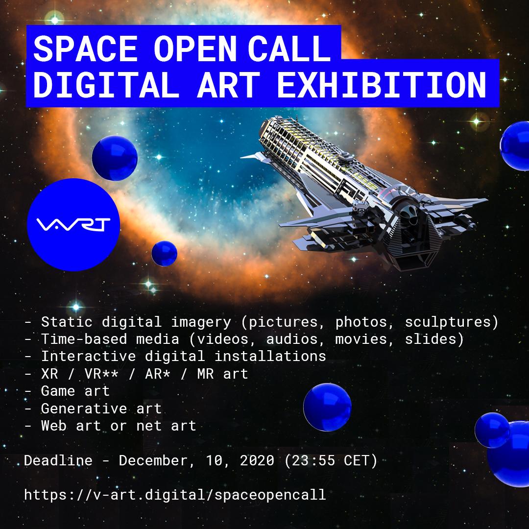 Конкурс Space Open Call