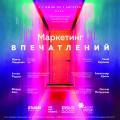 post-afisha1_montazhnaya-oblast-1.jpg