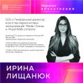 post-lishchanyuk1-02.jpg