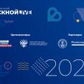 prezentatsiya-10.jpg