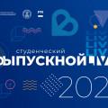 prezentatsiya-1.jpg