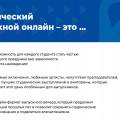 prezentatsiya-2.jpg