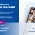 prezentatsiya-3.jpg