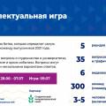 prezentatsiya-4.jpg