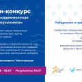 prezentatsiya-5.jpg