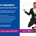 prezentatsiya-6.jpg