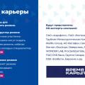 prezentatsiya-8.jpg