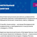 prezentatsiya-9.jpg