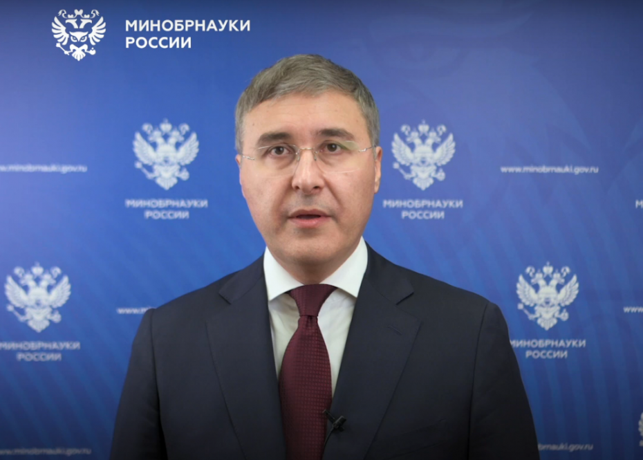 Поздравление Министра науки и высшего образования РФ Валерия Фалькова с Днем студента