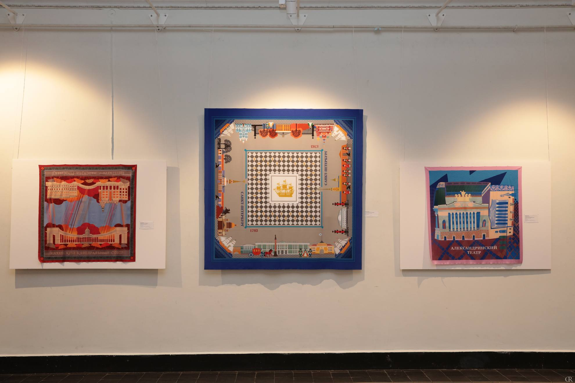 Выставка-конкурс студенческих работ «Сувенир сегодня»