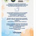 tashkent_sbornik.jpg