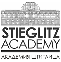Saint Petersburg state art and industrial Academy named after A. L. Stieglitz